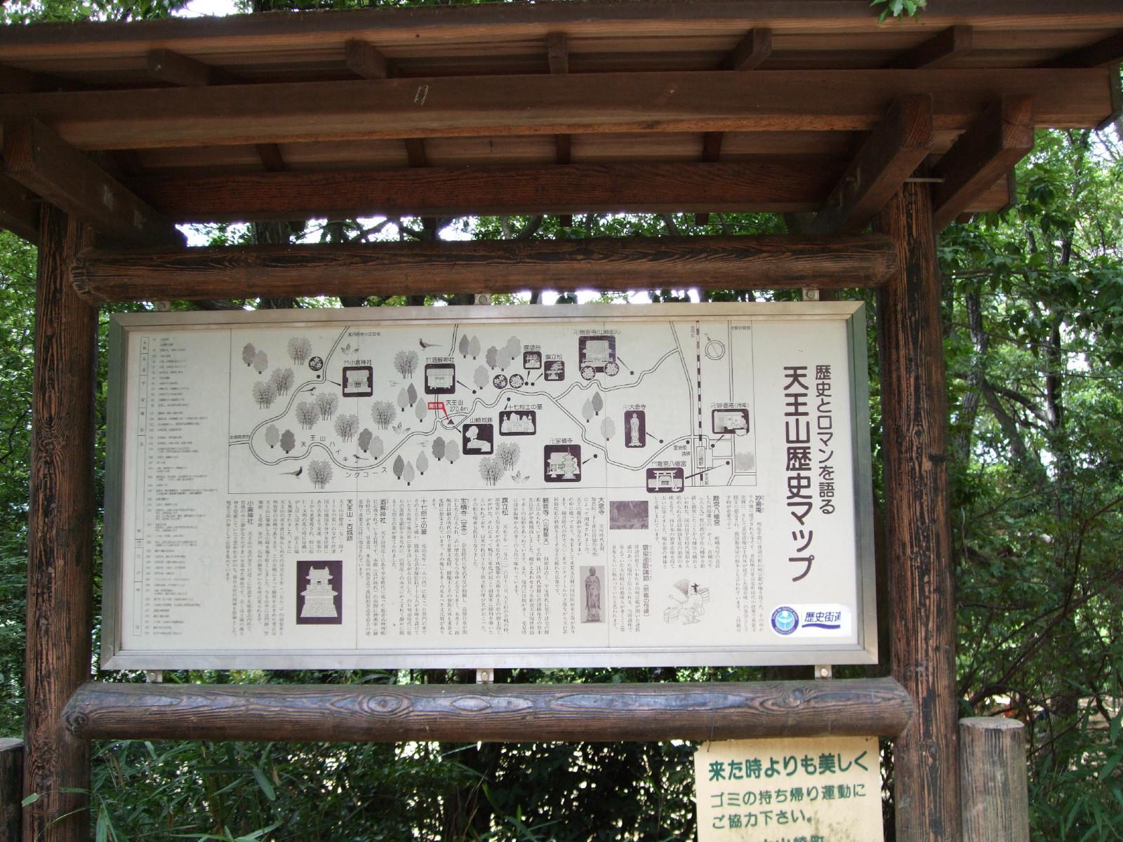 戦国の城と城跡 ・ 山崎の合戦 ...