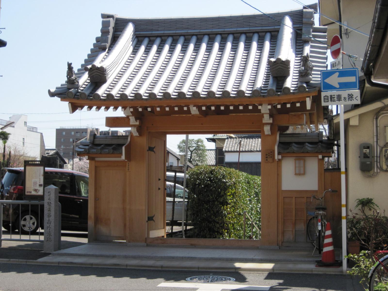 戦国の城と城跡 ・ 京都、聚楽第 (二) 秀吉は天正16年(1588年)後 ...